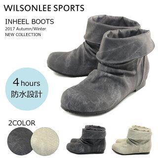 【WILSONLEESPORTSウィルソンリースポーツ】【ブーツ】防水設計☆カジュアルブーツwl100011