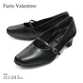 【furio valentino フリオバレンチノ 】【パンプス】 ストラップ付フォーマルパンプス fv3453 リクルート フォーマル 冠婚葬祭 疲れにくい 歩きやすい 4E ふわふわインソール