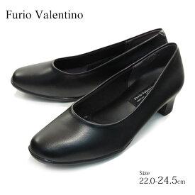 【furio valentino フリオバレンチノ 】【パンプス】 4.0センチヒールフォーマルパンプス fv3451 リクルート フォーマル 冠婚葬祭 4E 疲れにくい ふわふわインソール
