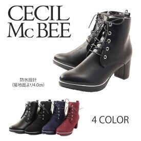 【CECIL McBEE セシルマクビー】【ブーツ】 ショートブーツ サイドジッパー レースアップ 防水 cm8088