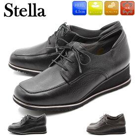 Stella ステラ レザーコンフォートシューズ カジュアルシューズ レースアップ 痛くない 疲れない レザー 本革 天然皮革 走れる レディース 靴 25-6020