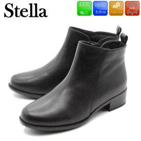 Stella ステラ ブーツ レザーブーツ カジュアルブーツ 本革ブーツ 3E サイドゴア 痛くない 疲れない レザー 本革 天然皮革 走れる レディース 靴 25-7240
