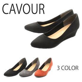 CAVOUR カヴール パンプス シンプル スエード スウェード ウェッジ ヒール 黒 ブラック 通勤 クッション 歩きやすい 疲れにくい 10-5220