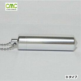 電磁波防止 5G対応 CMC カーボンマイクロコイル ペンダント 健康 電磁波 ネックレス ストレス 電磁波ブロック 電磁波カット 電磁波過敏 マタニティ 子供 プレゼント CMCペンダントD 1000