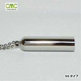 電磁波防止 5G対応 CMC ペンダント チタン 健康 ネックレス ストレス 電磁波ブロック 電磁波 カット 電磁波過敏 金属アレルギー マタニティ 子供 プレゼント CMCペンダントSS 500 チタン