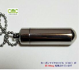 電磁波防止 5G対応 CMC カーボンマイクロコイル ペンダント 健康 電磁波 ネックレス ストレス 電磁波ブロック 電磁波カット 電磁波過敏 マタニティ 子供 プレゼント CMCペンダントB 300