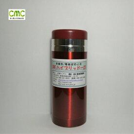 電磁波防止 CMC ハイブリッド車対応 電気自動車対応 電磁波ブロック 電磁波ストレス 健康 ハイブリッド25