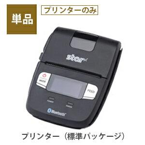 楽天ペイ(実店舗決済)専用プリンター【単品】