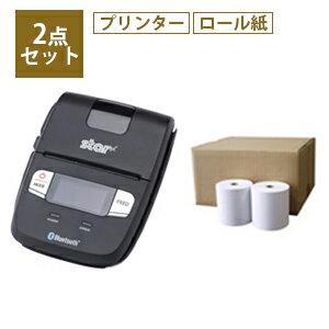 楽天ペイ(実店舗決済)専用プリンター【2点セット品】(プリンタ+ロール紙)