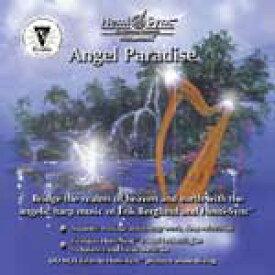 ヘミシンクCD Angel Paradise (エンジェル・パラダイス) 【正規品】  ※ 音楽療法CD Hemi-Sync モンロープロダクツ 【クーポン対象】【39ショップ】