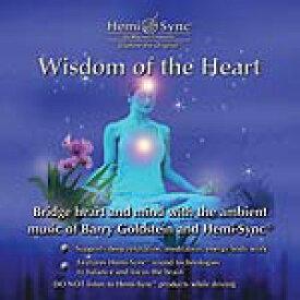 ヘミシンクCD Wisdom of the Heart (ウィズダム・オブ・ザ・ハート) 【正規品】  ※ 音楽療法CD Hemi-Sync モンロープロダクツ 【クーポン対象】【39ショップ】