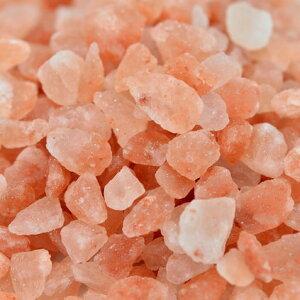 アンデス岩塩 バスソルト 【顆粒タイプ】 約500g  ※ 幸福を呼ぶバスソルト 浄化等にも! 【クーポン対象】【39ショップ】