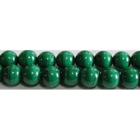 【クーポン対象】 マラカイト 丸玉 4mm B  ※ 天然石 天然石ビーズ パワーストーン 1粒売り バラ売り 1玉販売
