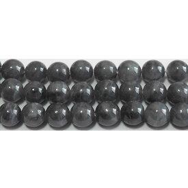 【クーポン対象】 黒翡翠 丸玉 8mm B  ※ 天然石 天然石ビーズ パワーストーン 1粒売り バラ売り 1玉販売