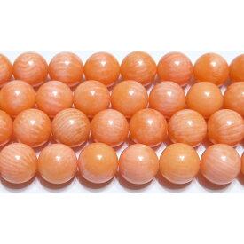 【クーポン対象】 ピンクコーラル 丸玉 8mm B  ※ 天然石 天然石ビーズ パワーストーン 1粒売り バラ売り 1玉販売