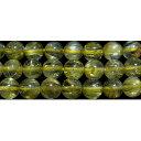 ルチルクォーツ 丸玉 8mm AA  ※ 天然石 天然石ビーズ パワーストーン 1粒売り バラ売り 1玉販売 【クーポン対象】…