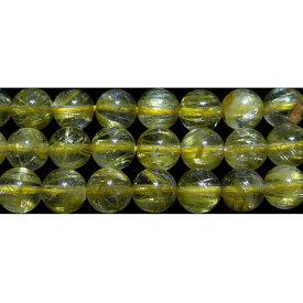 【クーポン対象】 ルチルクォーツ 丸玉 8mm AA  ※ 天然石 天然石ビーズ パワーストーン 1粒売り バラ売り 1玉販売