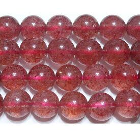 【クーポン対象】 ストロベリークォーツ 丸玉 8mm AAA-  ※ 天然石 天然石ビーズ パワーストーン 1粒売り バラ売り 1玉販売