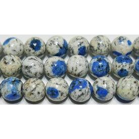 【クーポン対象】 K2アズライト 丸玉 10mm B  ※ 天然石 天然石ビーズ パワーストーン 1粒売り バラ売り 1玉販売