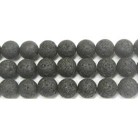 Lava (溶岩) 丸玉 10mm B  ※ 天然石 天然石ビーズ パワーストーン 1粒売り バラ売り 1玉販売 【クーポン対象】【39ショップ】