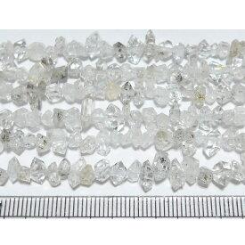 【クーポン対象】 ハーキマーダイヤモンド  ※ 天然石 天然石ビーズ パワーストーン 1粒売り バラ売り 1玉販売