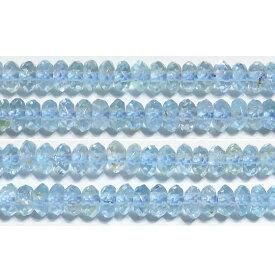 【クーポン対象】 ブルートパーズ ボタンカット 5*3mm B  ※ 天然石 天然石ビーズ パワーストーン 1粒売り バラ売り 1玉販売
