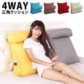 背もたれ クッション 三角 クッション ベッド クッション 三角クッション 大きい 背もたれクッション 椅子 ソファー ごろ寝 枕 腰痛 疲れない Lサイズ 送料無料