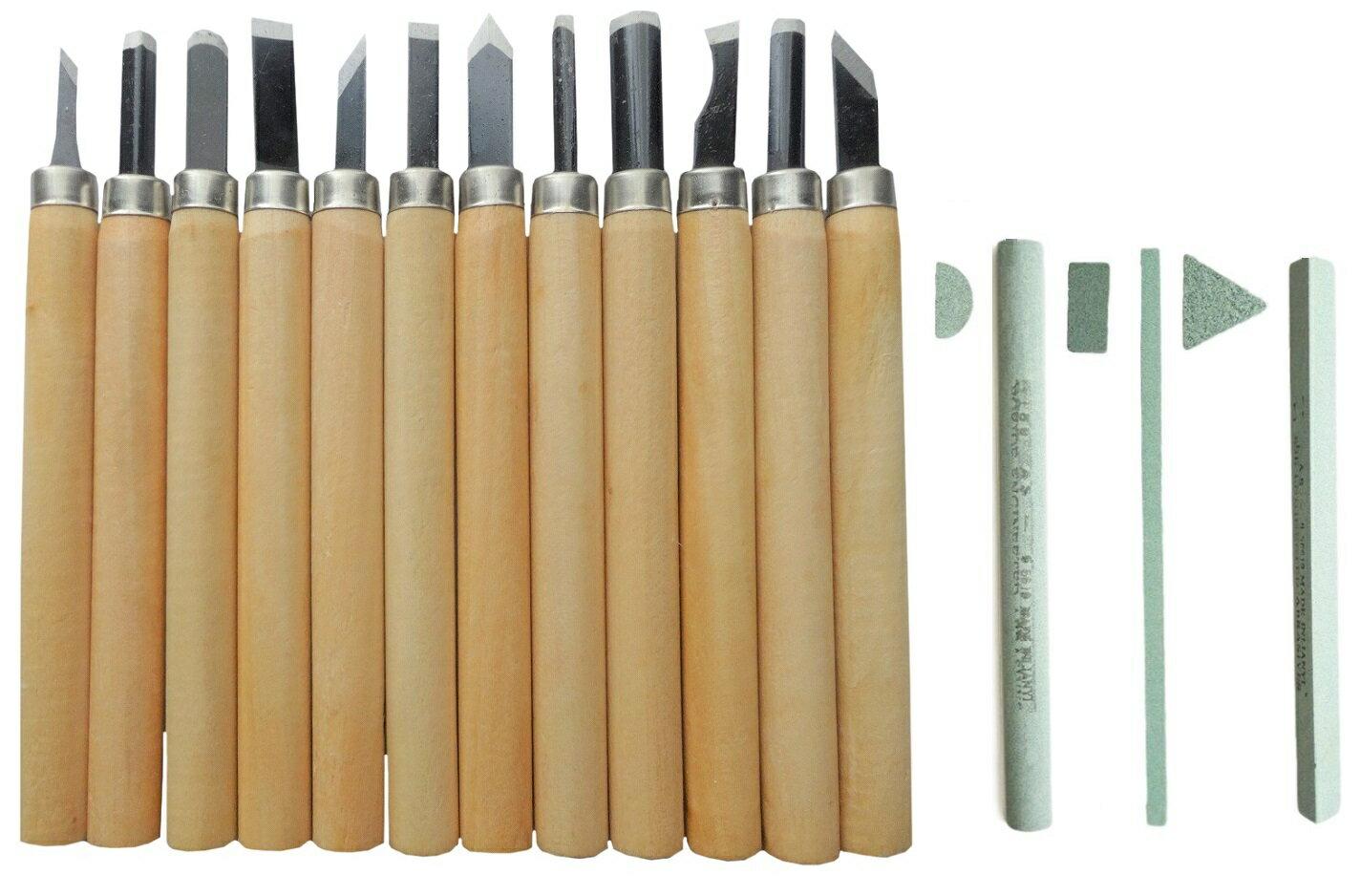 彫刻刀 12本セット 専用砥石3本付き 図工 版画 工作 小学生 送料無料