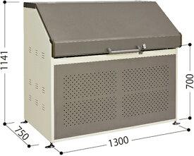★10倍ポイント★ タクボ 物置 ごみ集積庫 クリーンキーパー CK-B1307 配送のみ 送料無料