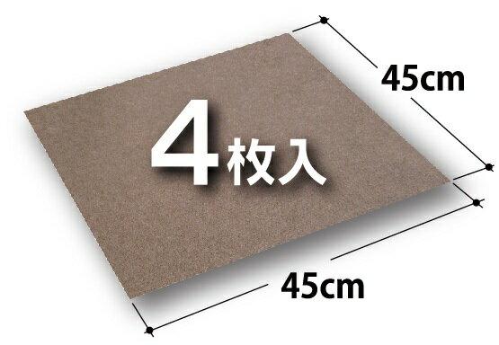 【タクボ物置】 オプション 床保護マット