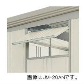 ★10倍ポイント★ 物置 屋外 タクボ 共通オプション HM-21AN 換気窓【パネル21用】
