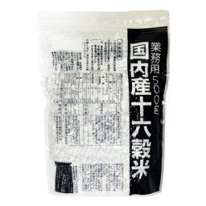 ◎【代引不可】国内産十六穀米 業務用 6000339 ×6Pセット「他の商品と同梱不可/北海道、沖縄、離島別途送料」