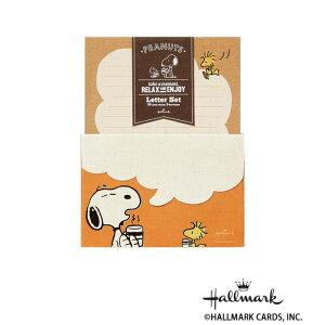 【代引不可】Hallmark ホールマーク スヌーピー 便箋封筒セット オレンジリラックス 6セット 708832「他の商品と同梱不可/北海道、沖縄、離島別途送料」