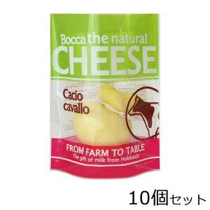 ◎【代引不可】北海道 牧家 カチョカヴァロチーズ 200g 10個セット「他の商品と同梱不可/北海道、沖縄、離島別途送料」