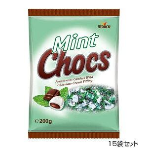 【代引不可】ストーク ミントチョコキャンディー 200g×15袋セット「他の商品と同梱不可/北海道、沖縄、離島別途送料」