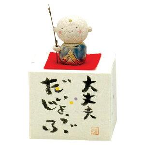 地蔵飾り(大丈夫) K251「他の商品と同梱不可/北海道、沖縄、離島別途送料」