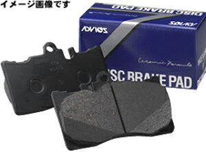 【SN935】ADVICS(アドヴィックス) S&E補修用ブレーキパッド フロント用 アルト ラパン 660cc 2005年1月-2008年11月
