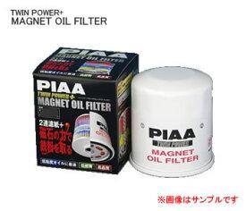 PIAA ピア ツインパワーマグネットオイルフィルター Z15-M 【NFR店】