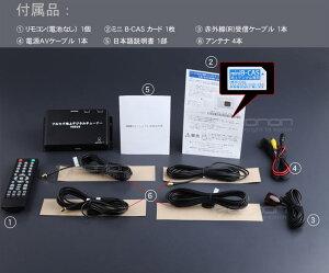 EONON4x4高感度地デジチューナーHDMI出力対応V0035