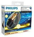PHILIPS(フィリップス) X-treme Ultinon LEDフォグランプ  H8/H11/H16  フォグ ユニバーサル 2700K イエロー 220...