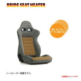BRIDE ブリッド EUROSTER II シートヒーター搭載モデル グレー E35LLN 【NFR店】