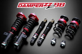 BLITZ ブリッツ DAMPER ZZ-R BB 全長調整式・単筒式 32段減衰力調整 【92200】 車種:トヨタ ヴェルファイア 年式:15/01- 型式:AGH30W/GGH30W エンジン型式:2AR-FE/2GR-FE 【NFR店】