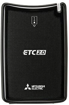 三菱電機 MITSUBISHI ETC2.0本体(ナビ連動用) EP-A015SB<セットアップなし>