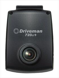 アサヒリサーチ DRIVEMAN 720α+シンプルセット電源ケーブルタイプ S-720A-P-DM ドライブレコーダー 【NF店】