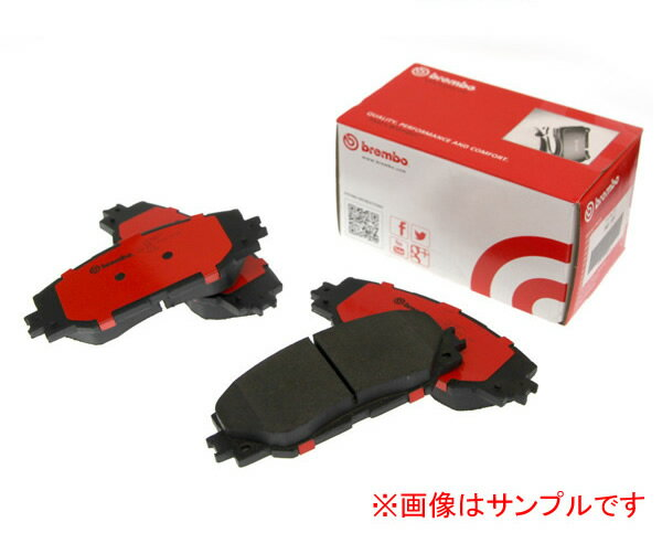 brembo ブレンボ セラミックブレーキパッド 品番:P59 048N フロント SAAB 9-5 型式:EB205 EB235 EB308 年式:97〜11
