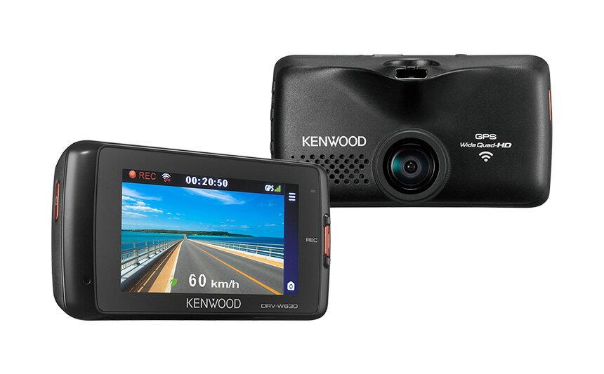 KENWOOD ケンウッド 2.7インチドライブレコーダー 無線LAN付 DRV-W630