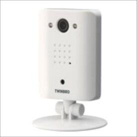TWINBIRD ツインバード ホームセキュリティーシリーズワイヤレス・ルームカメラ VC-AF50W ホワイト 【NF店】