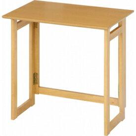 <欠品 未定>☆不二貿易 フォールディングテーブル ミラン NA 10880