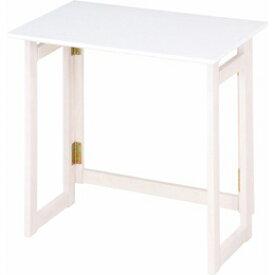 <欠品 未定>☆不二貿易 フォールディングテーブル ミラン WHW 10882