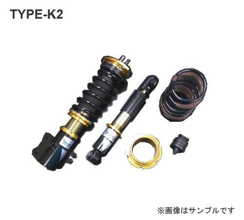 RG ストリートライド・ダンパー TYPE-K2 減衰固定 アルトワークス(RS含む) 2WD HA36S SR-S513